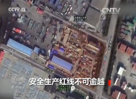 天津港爆炸事故庭审画面首次曝光_中国消防公司