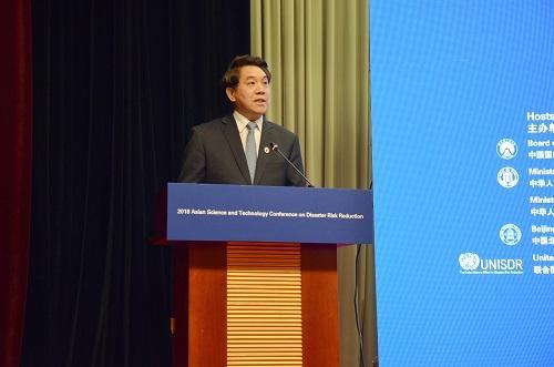 郑国光出席联合国利用天基技术  进行灾害风险管理国际会议开幕式_中国消防网
