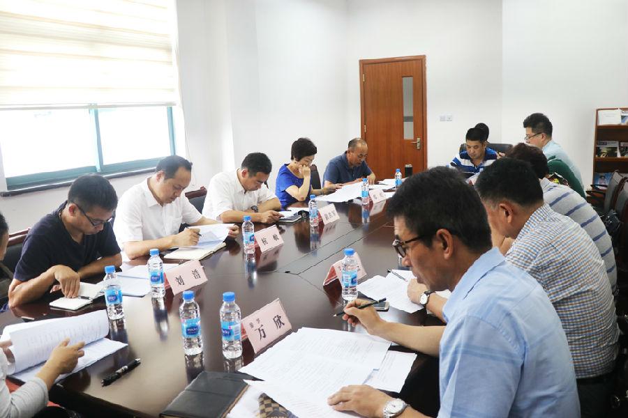 上海消防发布关于征求《电气防火检测技术规程》、 《电气防火检测机构资格条件》(征求意见稿)反馈意见的通知_中国消防网