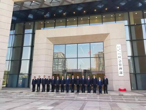 中华人民共和国应急管理部主要领导简介_中国消防网