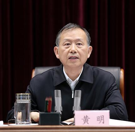 访:应急管理部党组书记 黄 明_中国消防公司