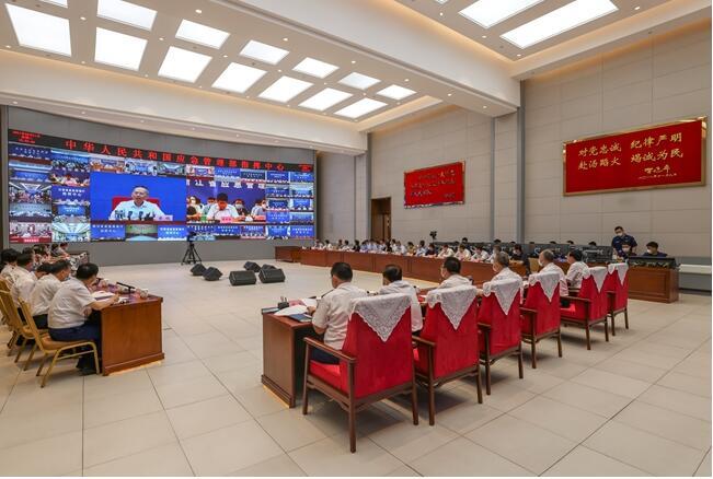 国家防办、应急管理部会商调度  重点地区防汛防台风工作_中国消防网
