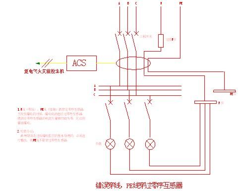 电路 电路图 电子 原理图 482_391